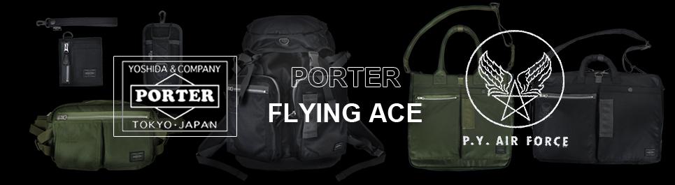 PORTER ポーター FLYING ACE フライングエース
