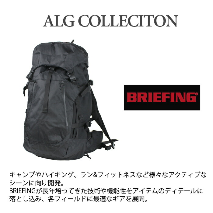 BRIEFING ブリーフィング リュックサック