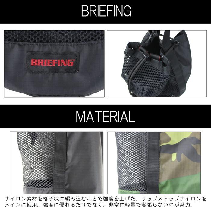 BRIEFING ブリーフィング DUAL LIGHT BRL211L08