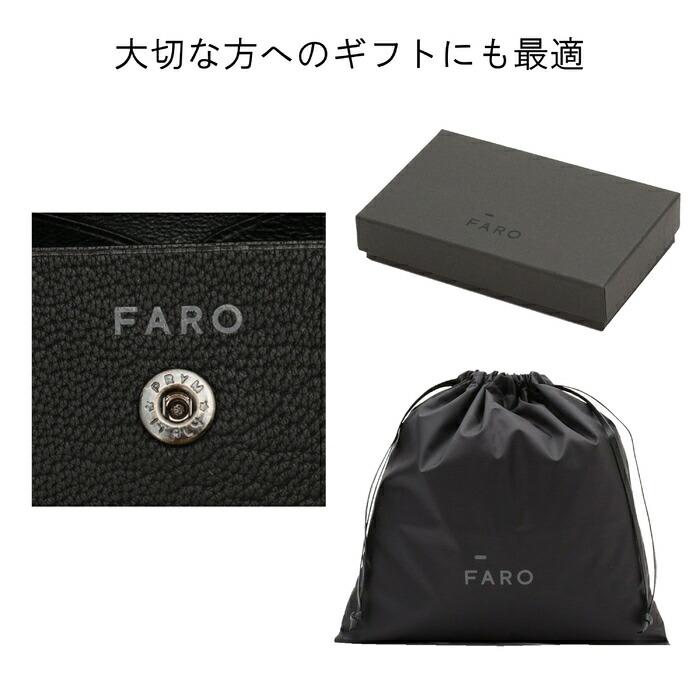 FARO コンパクト 財布 コインケース 小銭入れ