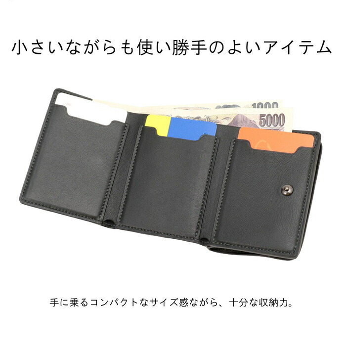 FARO コンパクト 三つ折り財布 小銭入れあり
