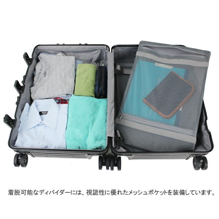ランツォ ノーマン スーツケース 27inch 64L al-mg27