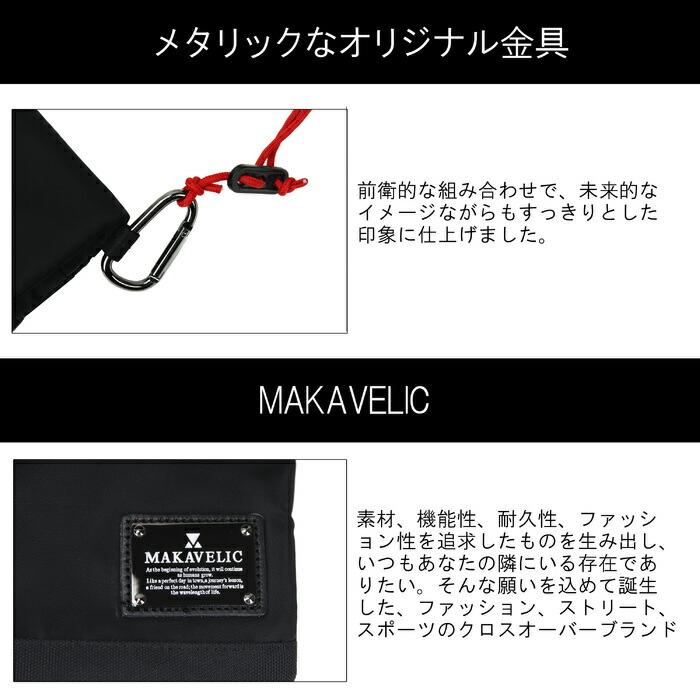 MAKAVELIC リュックサック LIMITED 限定生産モデル サコッシュ ショルダーバッグ 3109-10505