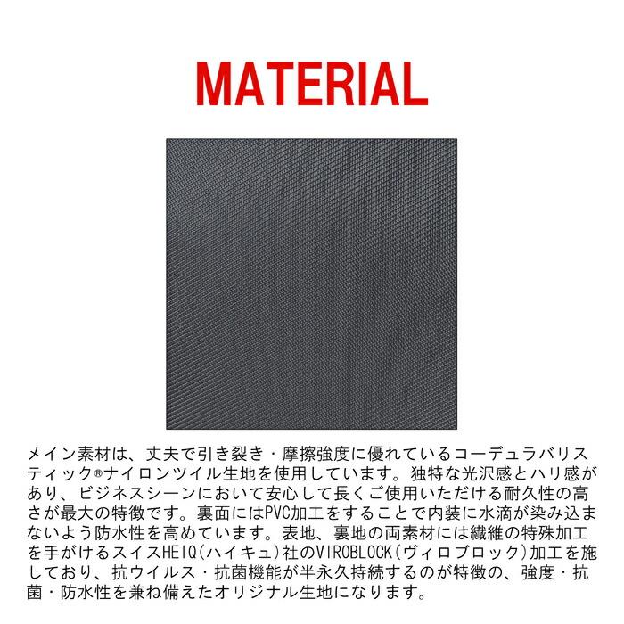 吉田カバン ポーター プロテクション デイパック 681-17978